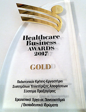 Healthcare Business Awards 2017 - Gold Award στο ΕΡΓΑΣΥΑ
