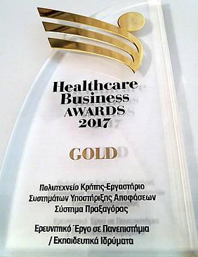 Healthcare Business Awards 2017 - Gold Award στο ΕΡΓΑΣΥΑ